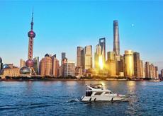 移民帮在上海成立